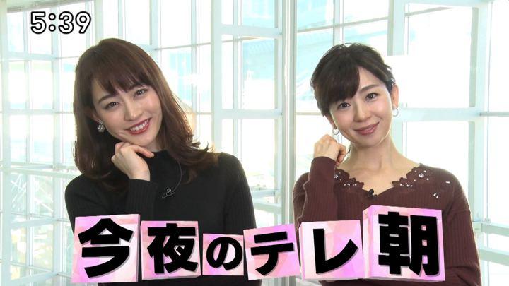 2019年01月09日新井恵理那の画像28枚目