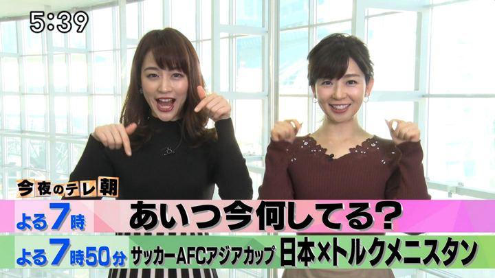 2019年01月09日新井恵理那の画像30枚目