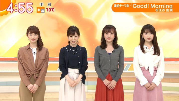 2019年01月10日新井恵理那の画像01枚目