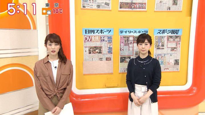 2019年01月10日新井恵理那の画像02枚目