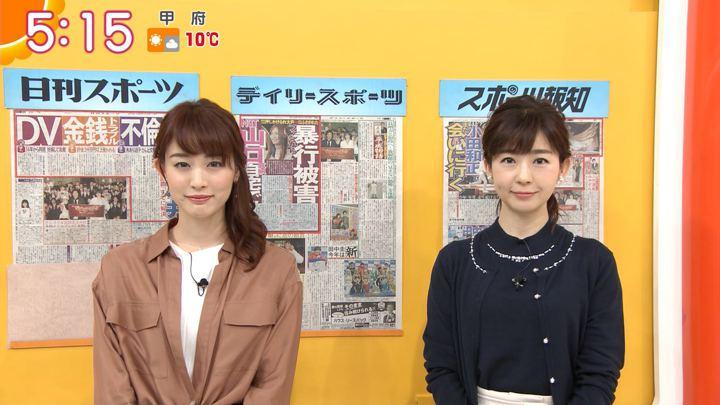 2019年01月10日新井恵理那の画像03枚目