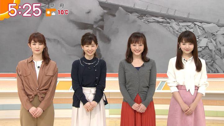 2019年01月10日新井恵理那の画像07枚目