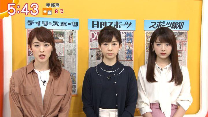 2019年01月10日新井恵理那の画像08枚目