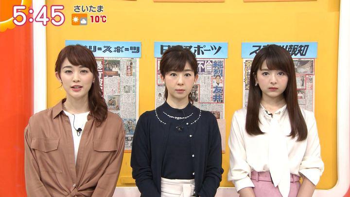 2019年01月10日新井恵理那の画像09枚目