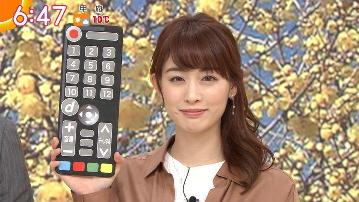 新井恵理那 グッド!モーニング (2019年01月10日放送 20枚)