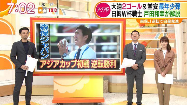 2019年01月10日新井恵理那の画像15枚目