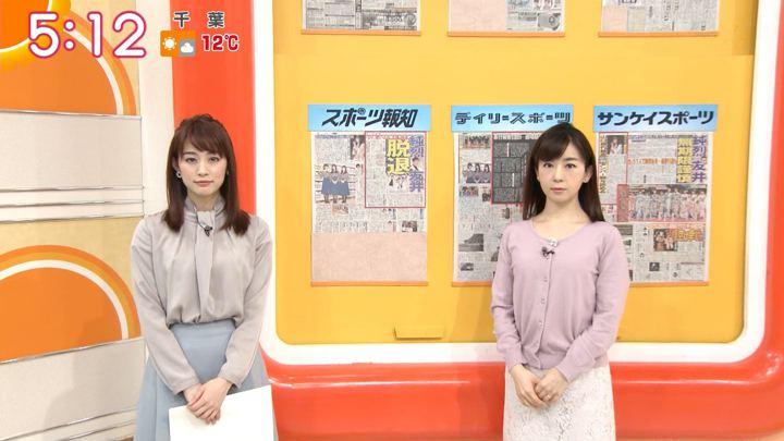 2019年01月11日新井恵理那の画像04枚目