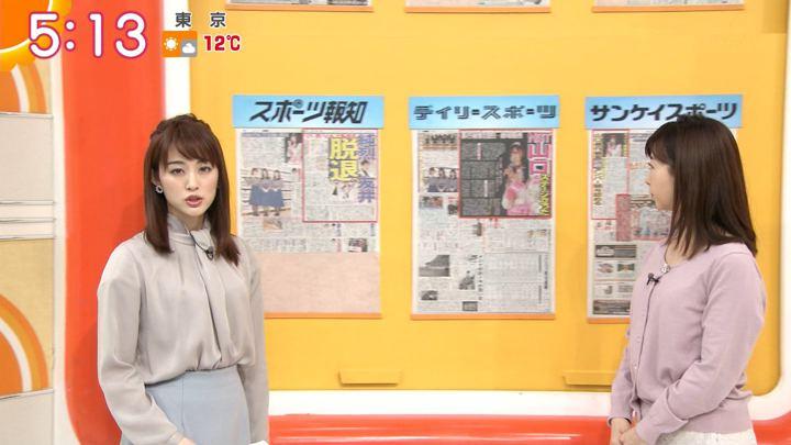 2019年01月11日新井恵理那の画像05枚目