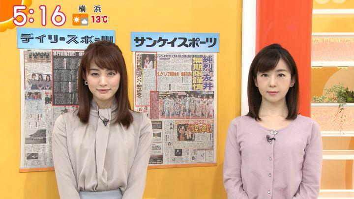 2019年01月11日新井恵理那の画像06枚目