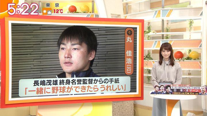 2019年01月11日新井恵理那の画像08枚目