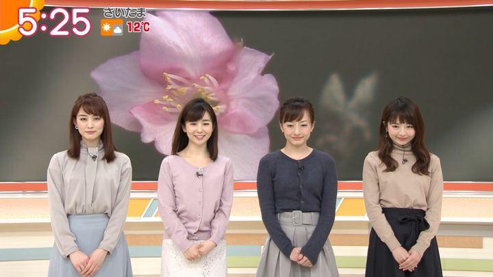2019年01月11日新井恵理那の画像09枚目