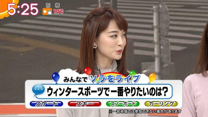 2019年01月11日新井恵理那の画像11枚目