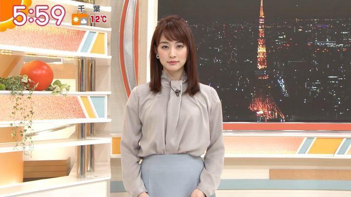 2019年01月11日新井恵理那の画像14枚目