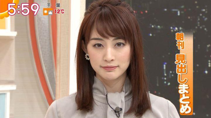 2019年01月11日新井恵理那の画像15枚目