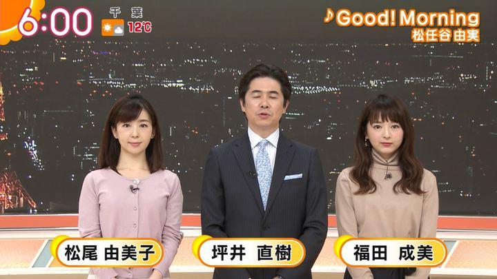 2019年01月11日新井恵理那の画像16枚目