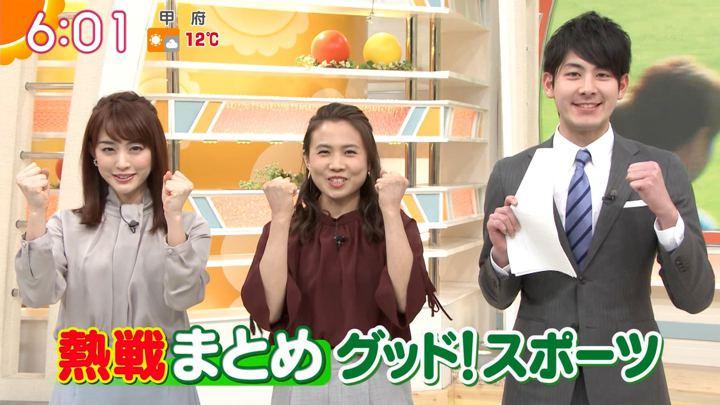 2019年01月11日新井恵理那の画像18枚目