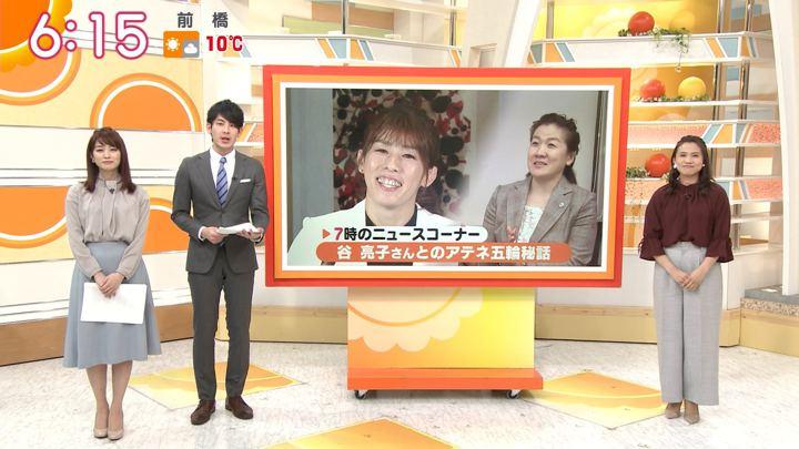 2019年01月11日新井恵理那の画像21枚目
