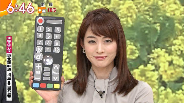 2019年01月11日新井恵理那の画像26枚目