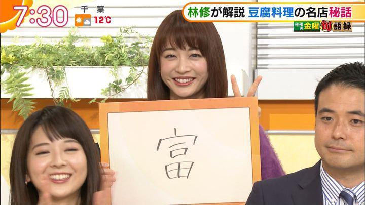 2019年01月11日新井恵理那の画像30枚目