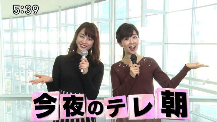 2019年01月11日新井恵理那の画像32枚目