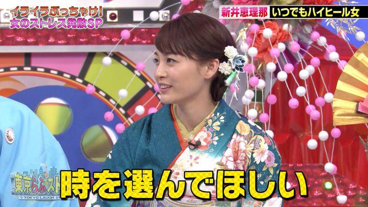 2019年01月11日新井恵理那の画像37枚目
