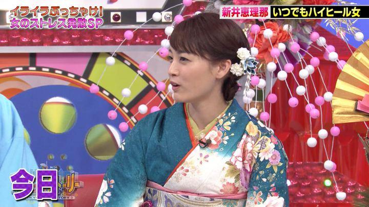2019年01月11日新井恵理那の画像39枚目