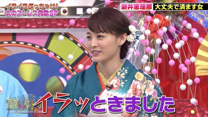 2019年01月11日新井恵理那の画像43枚目