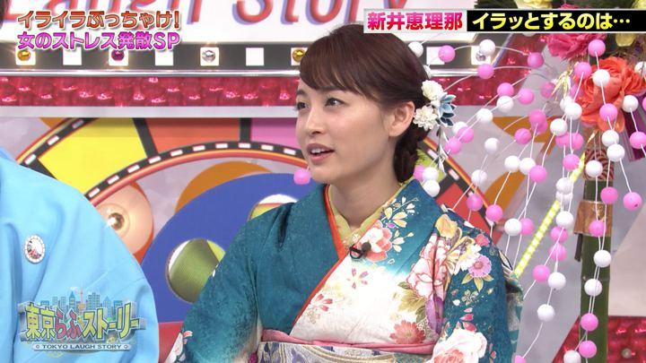 2019年01月11日新井恵理那の画像45枚目