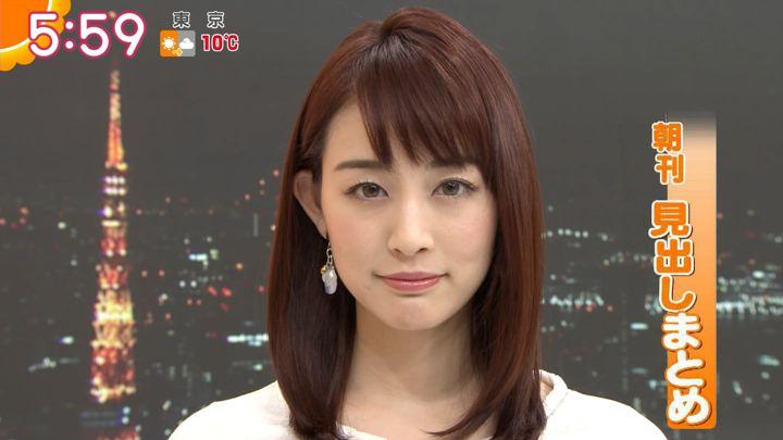 2019年01月16日新井恵理那の画像13枚目