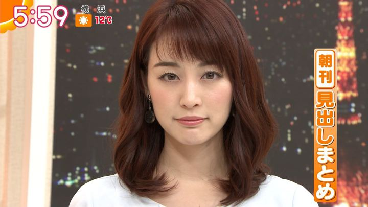 新井恵理那 グッド!モーニング (2019年01月17日放送 25枚)