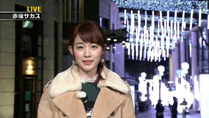 新井恵理那 新・情報7daysニュースキャスター (2019年01月19日放送 10枚)