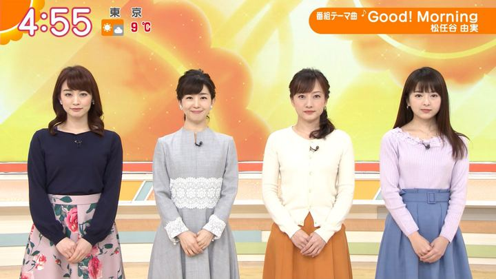 2019年01月25日新井恵理那の画像01枚目