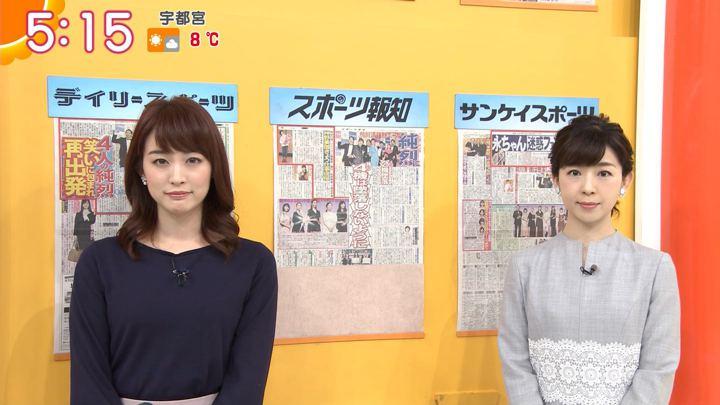 2019年01月25日新井恵理那の画像03枚目