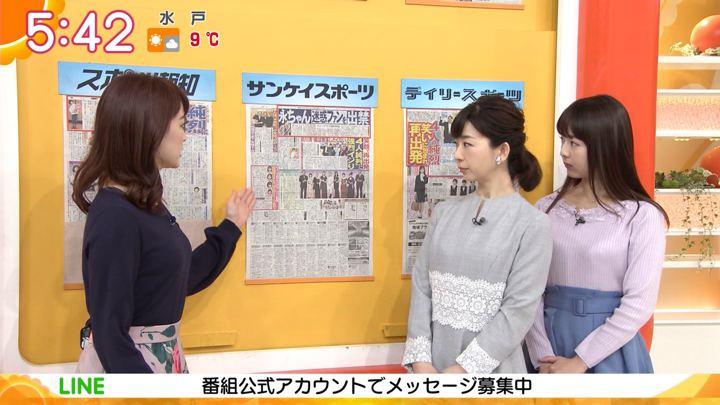 2019年01月25日新井恵理那の画像08枚目