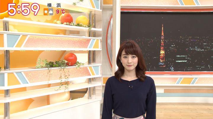 2019年01月25日新井恵理那の画像10枚目