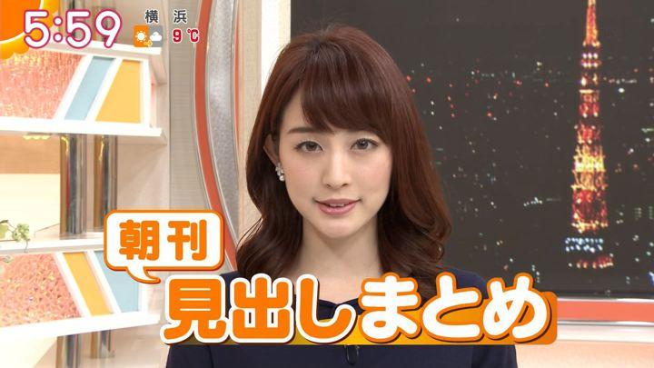 2019年01月25日新井恵理那の画像11枚目
