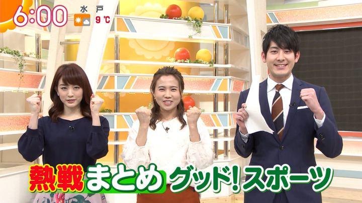 2019年01月25日新井恵理那の画像12枚目