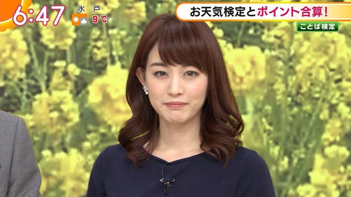 2019年01月25日新井恵理那の画像15枚目