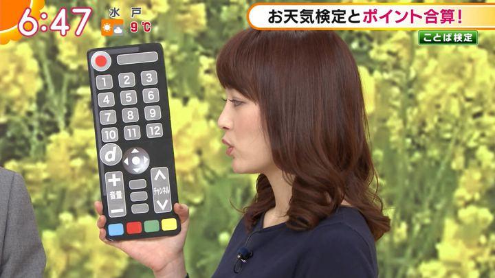 2019年01月25日新井恵理那の画像17枚目