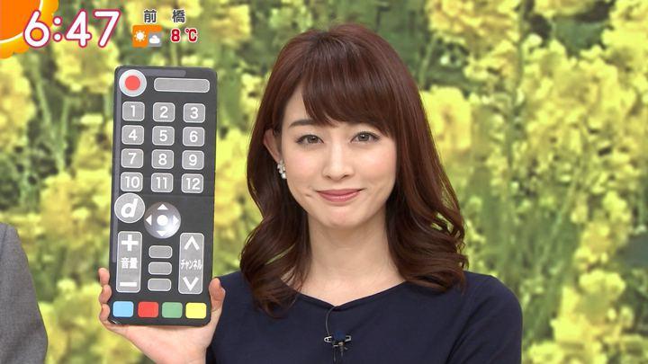 2019年01月25日新井恵理那の画像20枚目