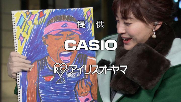 2019年01月26日新井恵理那の画像09枚目