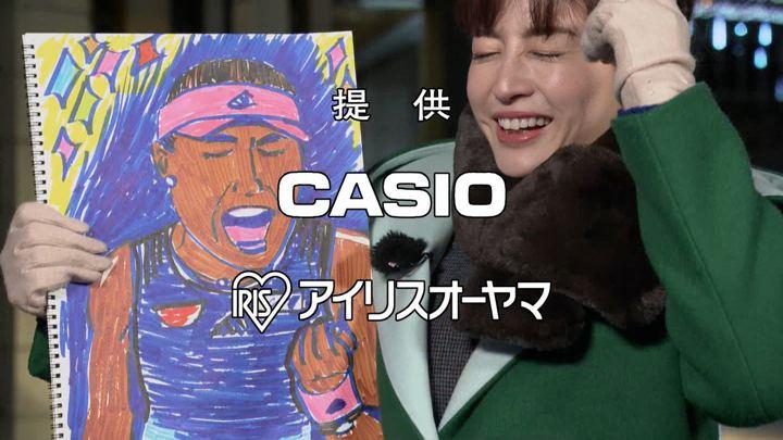 2019年01月26日新井恵理那の画像10枚目