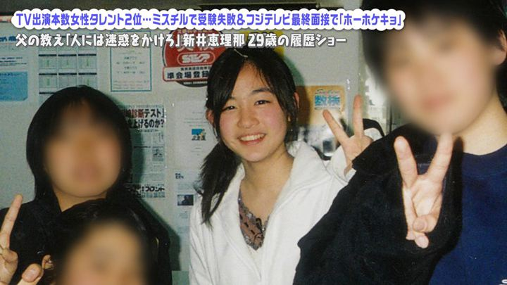 2019年01月27日新井恵理那の画像24枚目