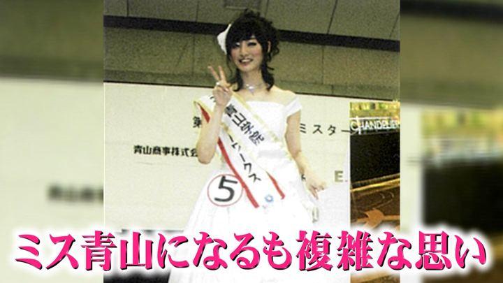 2019年01月27日新井恵理那の画像34枚目
