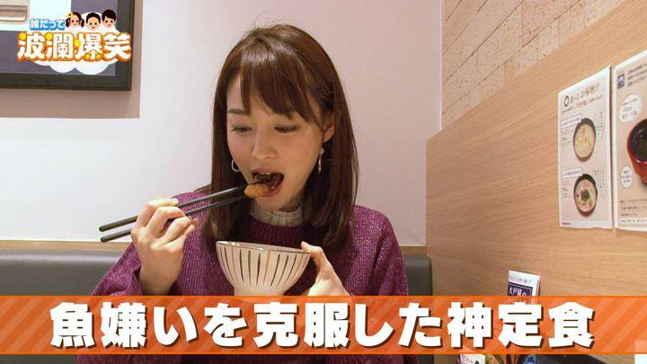 2019年01月27日新井恵理那の画像72枚目