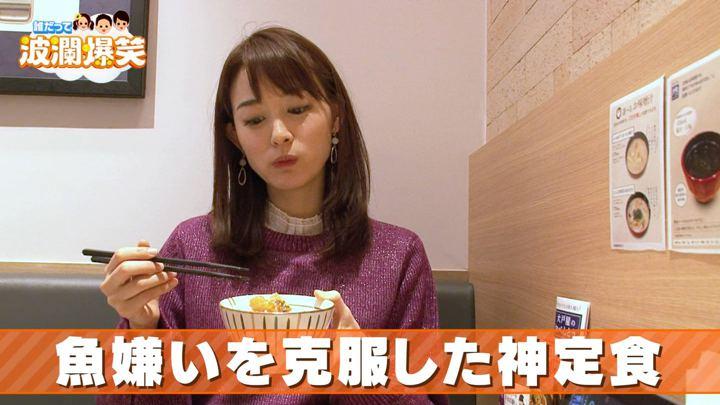 2019年01月27日新井恵理那の画像74枚目