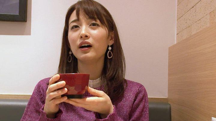 2019年01月27日新井恵理那の画像78枚目
