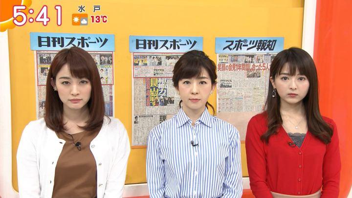 2019年01月28日新井恵理那の画像09枚目