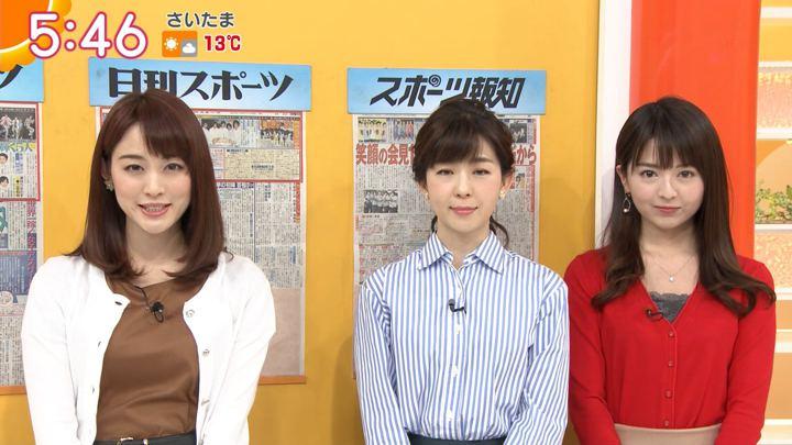 2019年01月28日新井恵理那の画像10枚目