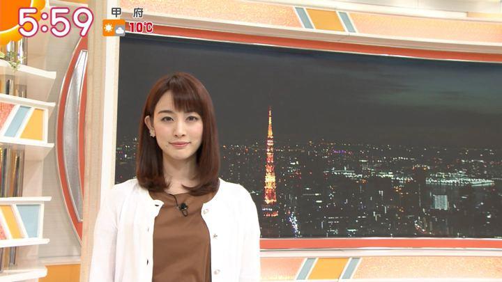 2019年01月28日新井恵理那の画像11枚目